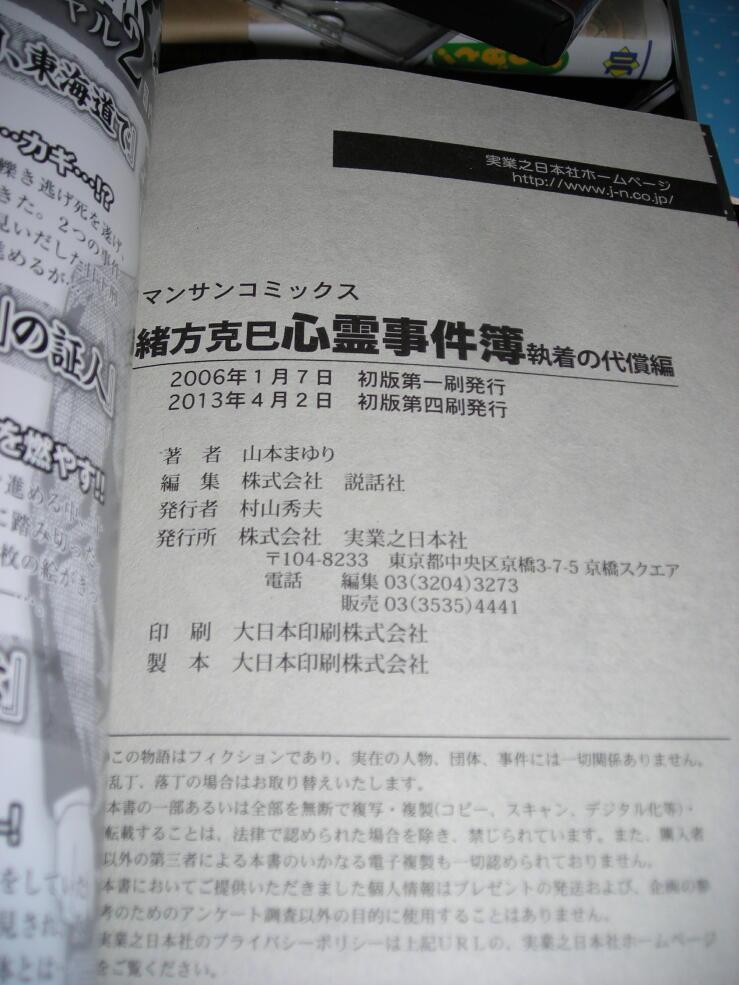Dscn4331