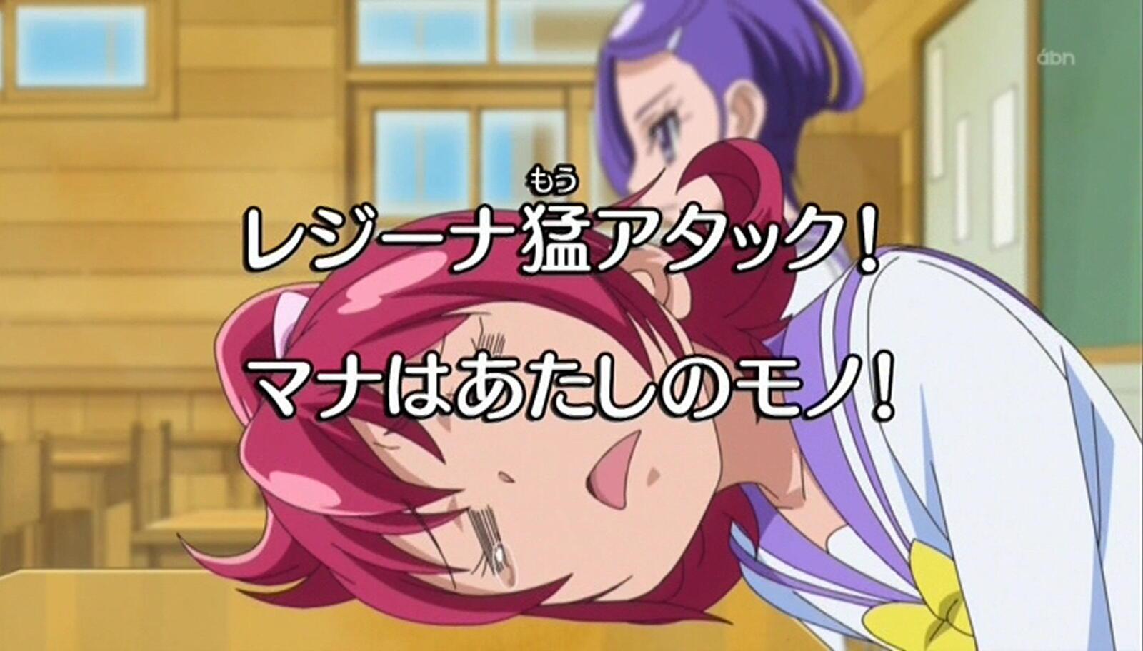 20130512dokipuriyokoku2