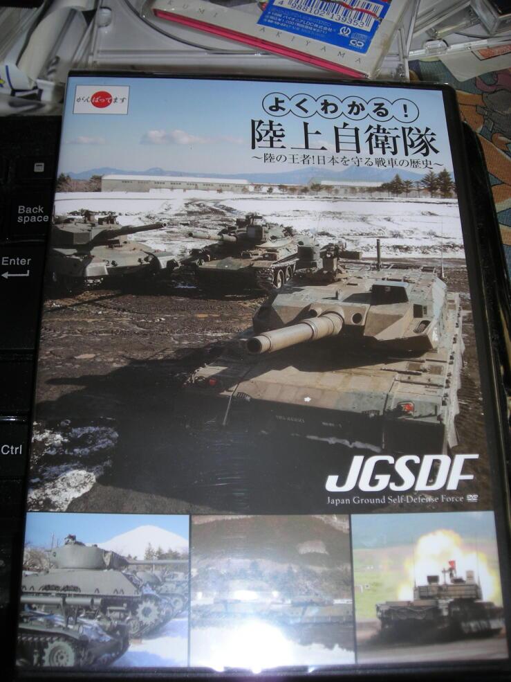 Dscn4384