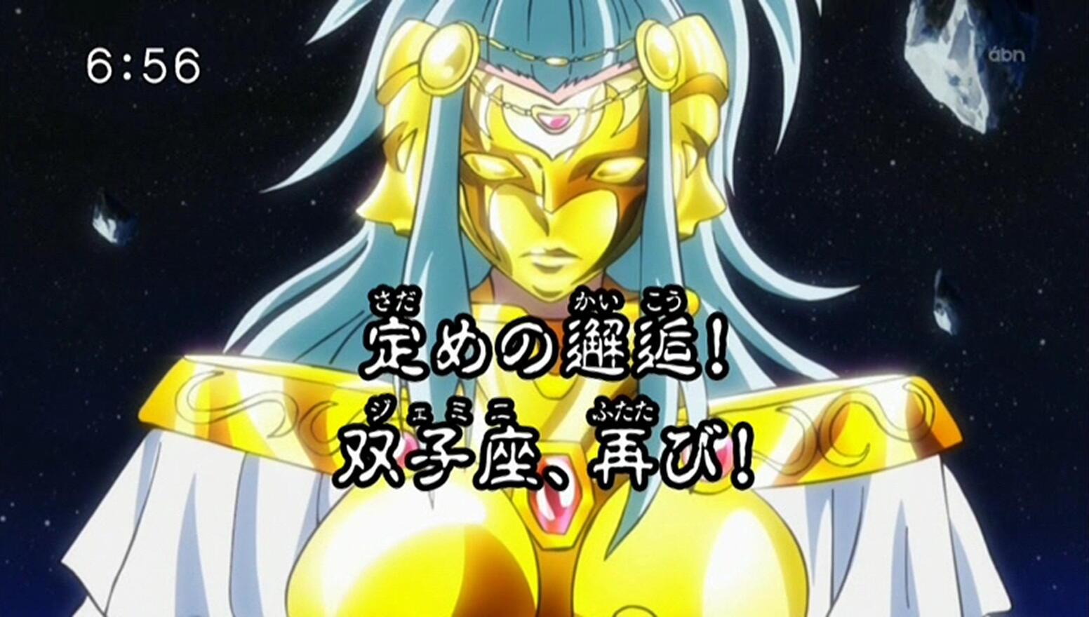 20131006omegayokoku2