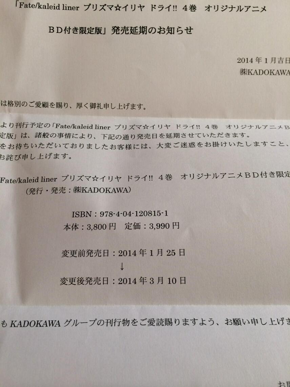 20140127kadokawa
