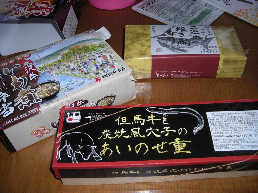 20141101yokado