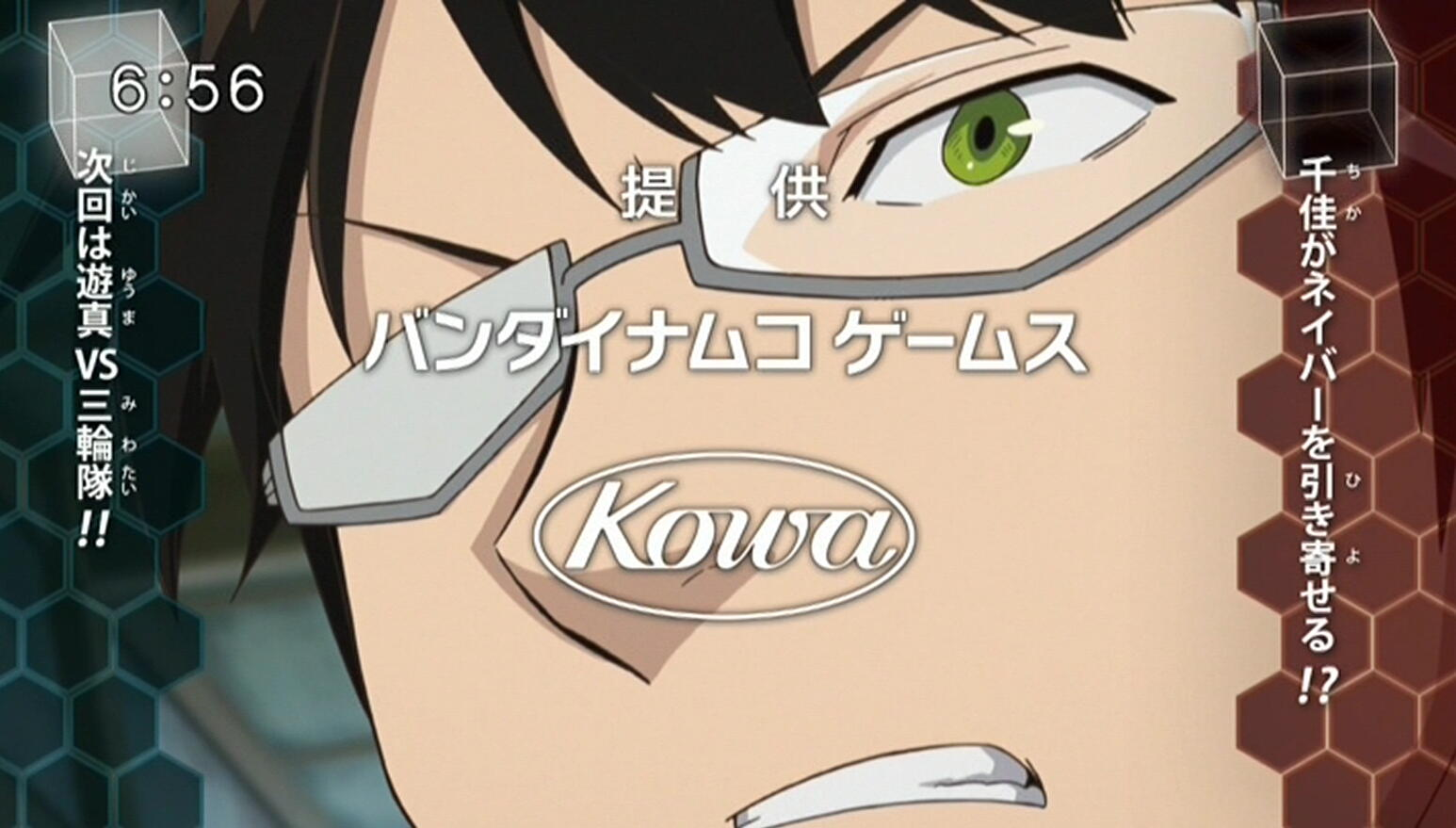 20141118watori4