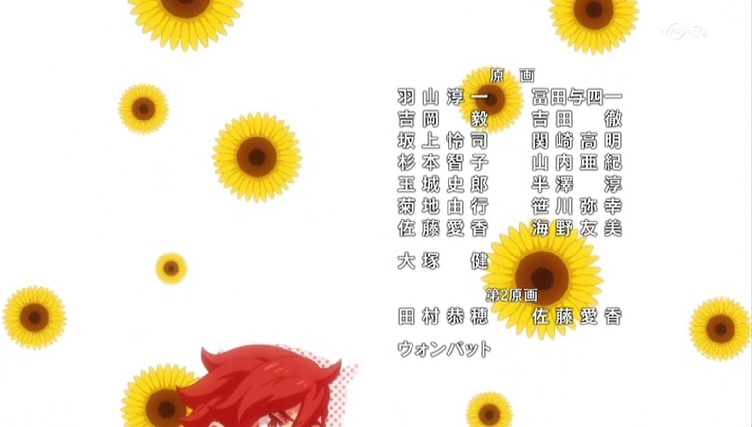 20141204gandamu