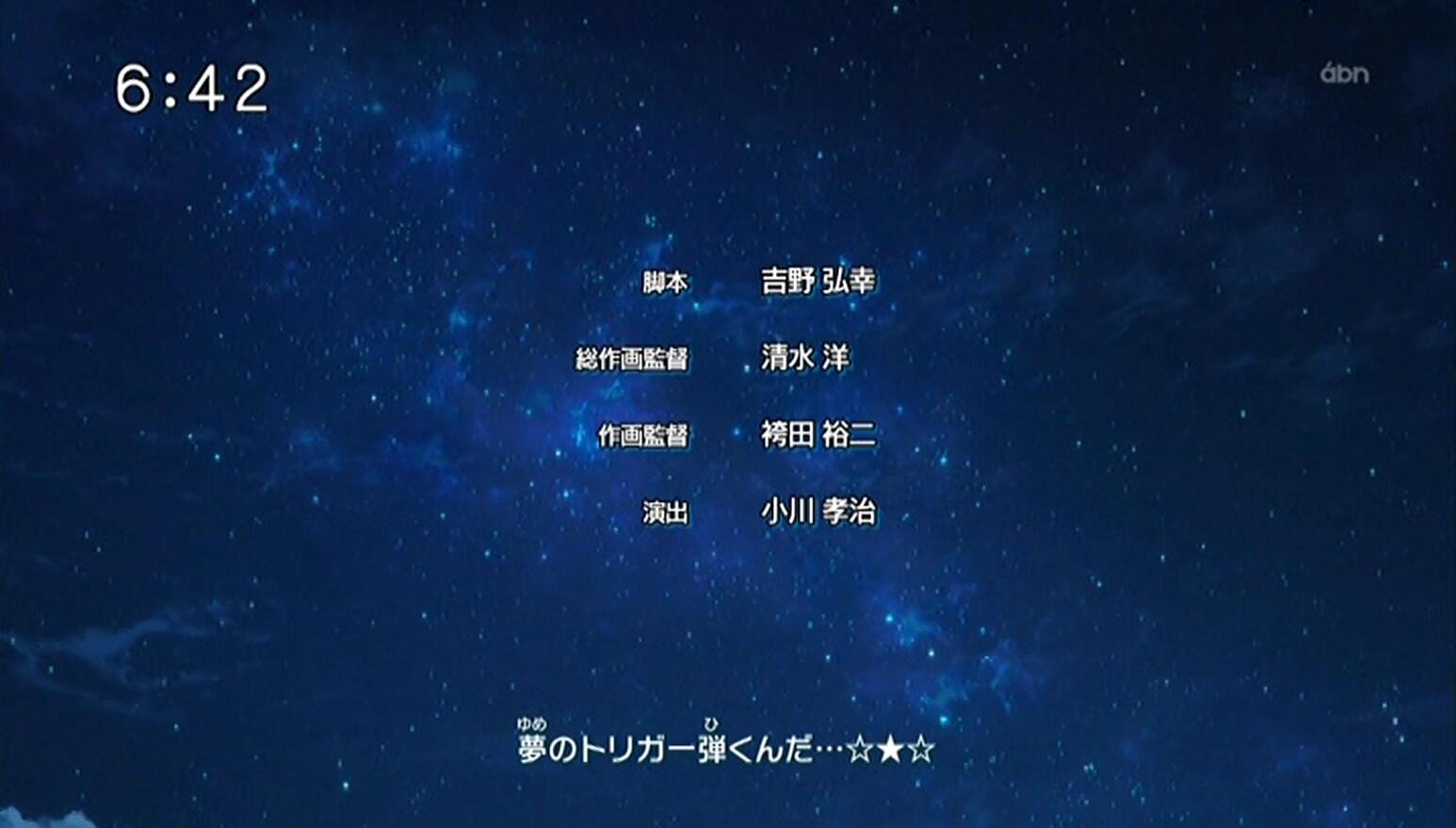 20151011watori2