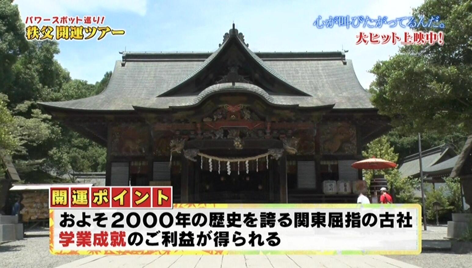 20170725kokosake
