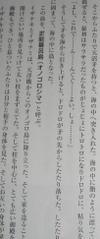 Onogoro