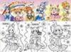 Isisuke_uljp02151