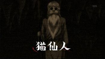 20191013kitaro1