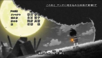 20191110kitaro4